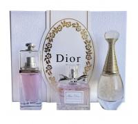 Подарочный набор Christian Dior Three Sets Perfume